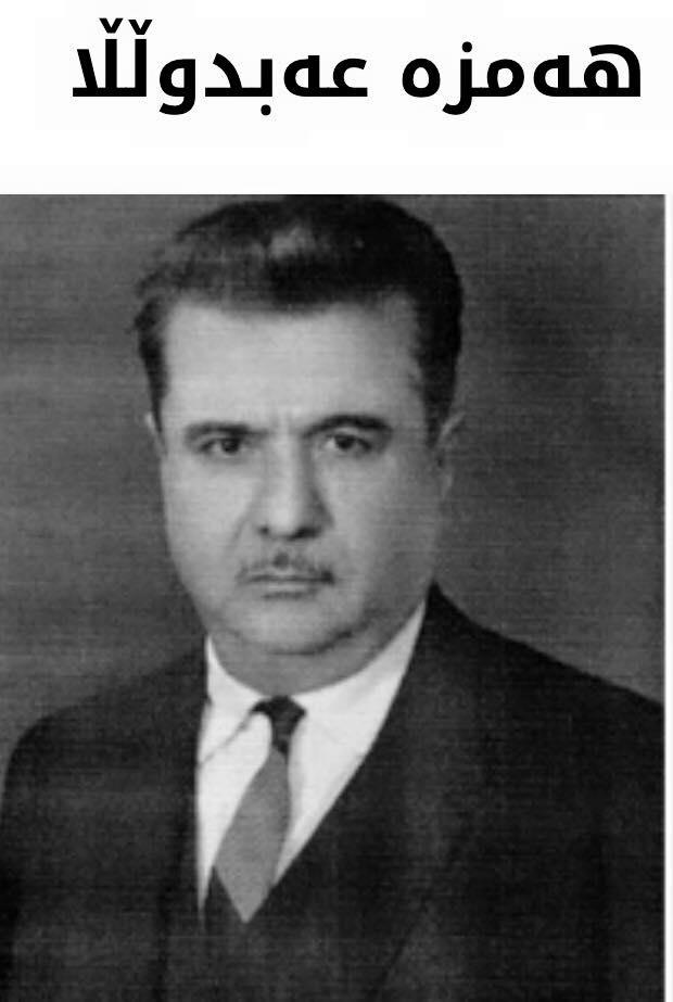 Hero İbrahim Ahmed'in Dedesi Vanlı Ertoşi Aşiretinden gelen Kürd Kim?(3)