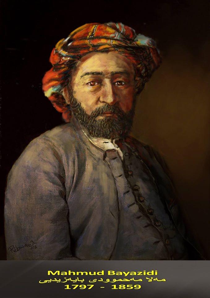 Mele Mehmudê Beyazidî(1797- 1870?)
