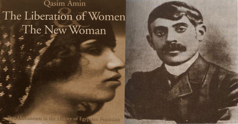 Ortadoğu'nun İlk Feminist Erkeği:   Kürd Qasim Emin(1)