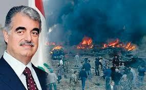 Refiq   Heriri Kürd asılımıydı?