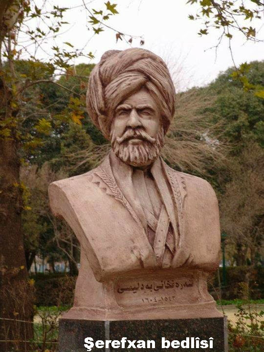 Şerefxan Bitlisî