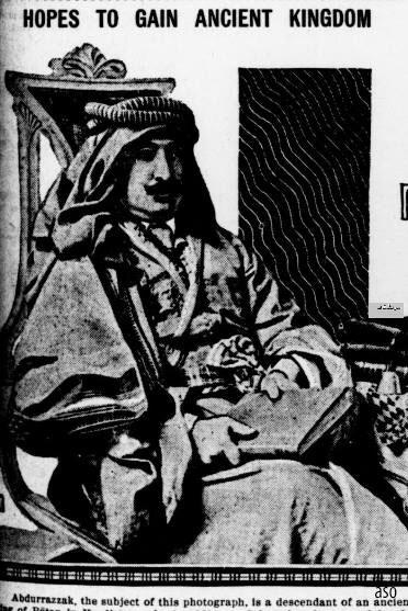 Mîr Abdürrezak Bedirxan/Aso Zagrosi