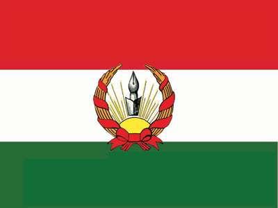 komari kurdistan