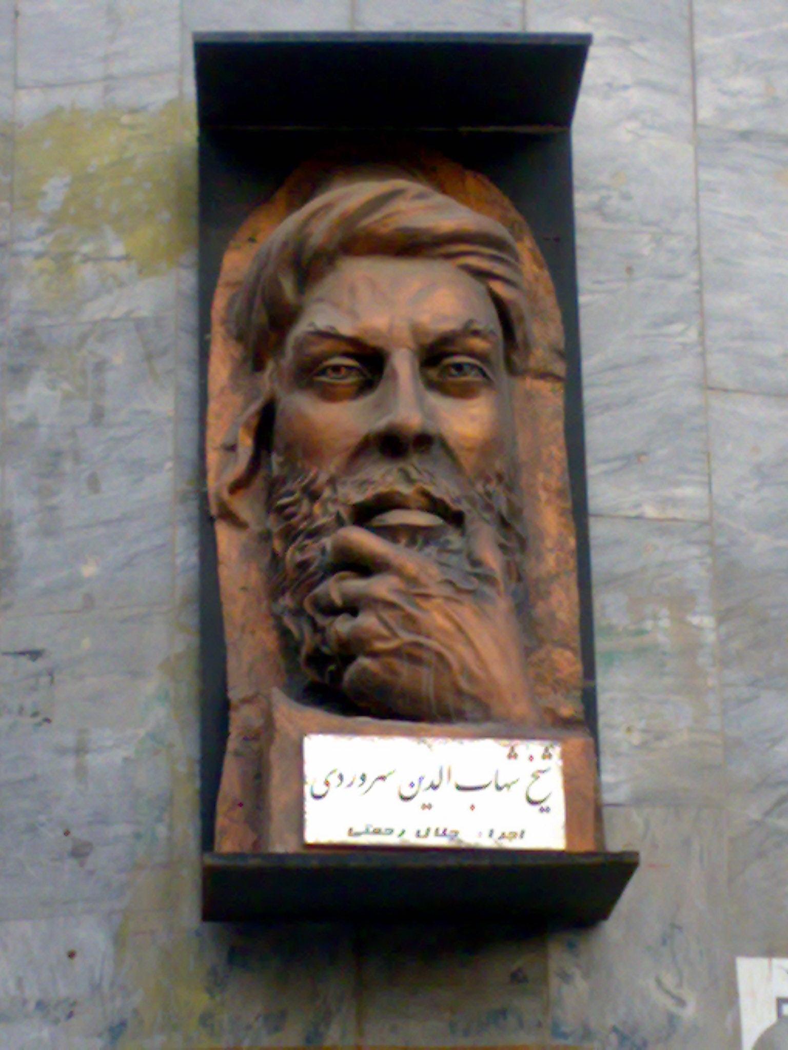 Bust_Persian_Scholar_Philosopher_Sufi_Sheikh_Shahbeddin_Sohrevardi