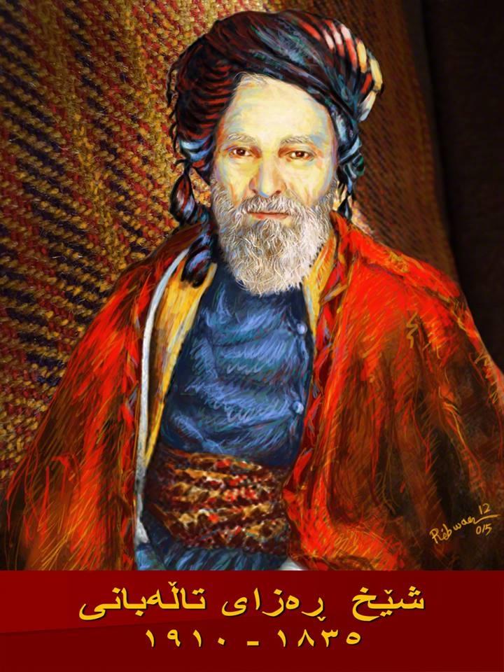 Şeyh Riza Talabani(1831-1910)