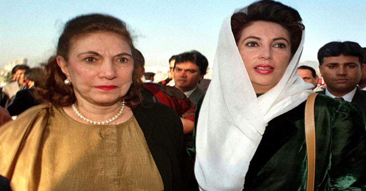 Kürd Kadını Benazir Butto'nun Ölümü Üzerine