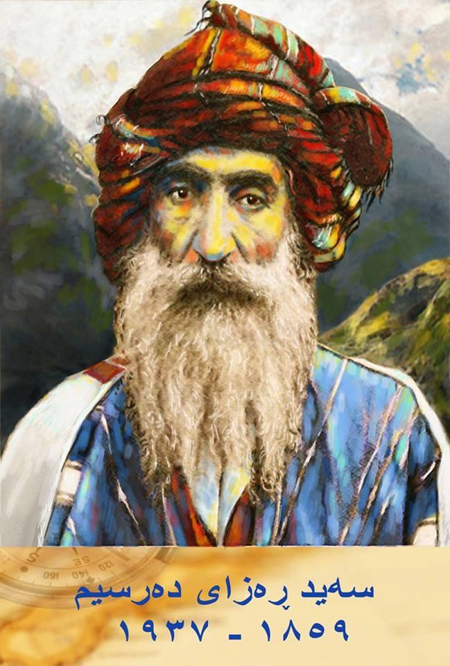 Pîrşalyar, Hurmuzgan Şiiri ve Dr. Saîdxan Kurdistanî
