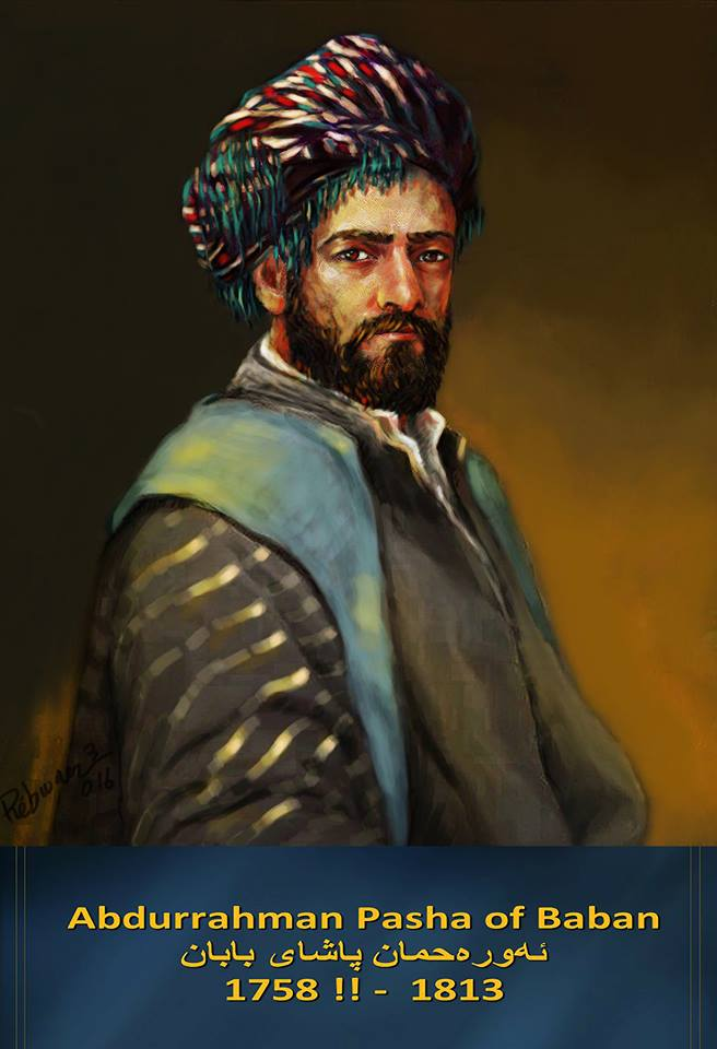 abdurahman Pasha Baban