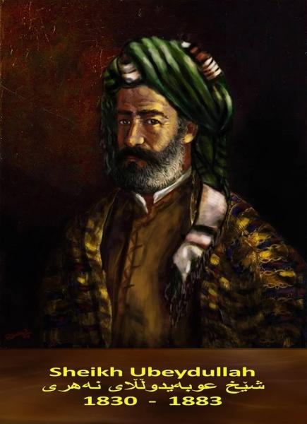 Şeyh Ubeydullah Nehri, 1880 Devrimi ve ilk Kürd siyasal örgütü