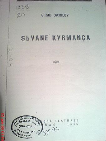 KURMANC/KİRMANC